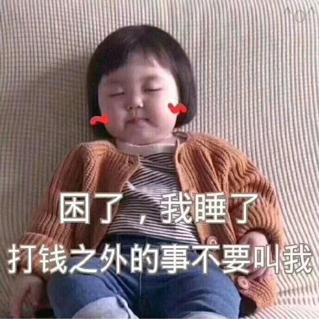 红尘雨(热度:12)由余妹妹翻唱,原唱歌手魏新雨
