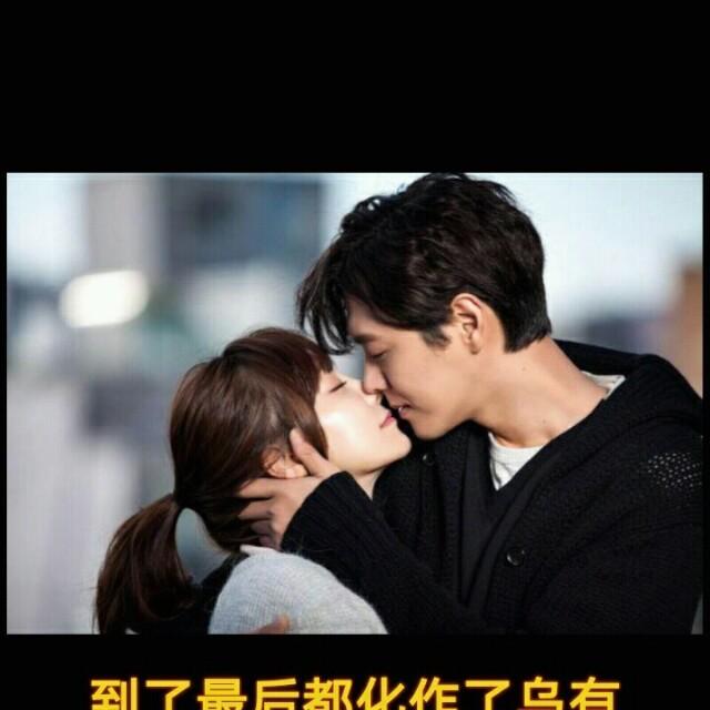 最远的你是我最近的爱(热度:46)由缘份翻唱,原唱歌手孙艺琪