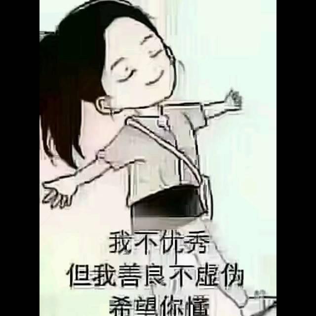 小冤家在线听(原唱是赵薇),梅子演唱