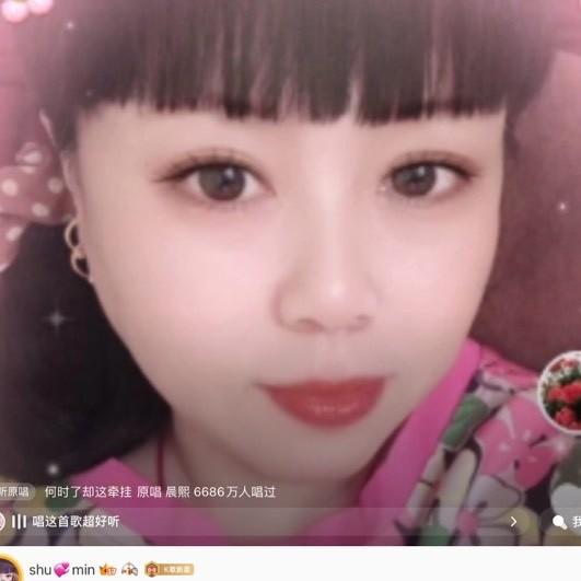 爱情让我心痛DJ原唱是赵小南,由书敏翻唱(试听次数:47)