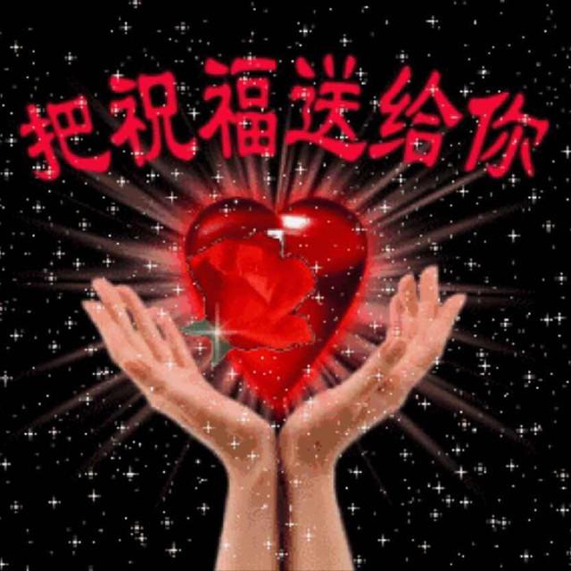 雨中的思念(热度:69)由阿萍。退翻唱,原唱歌手祁隆