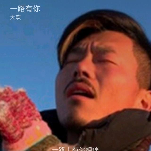 梦中新娘(热度:10)由春华爱乐(暂停)翻唱,原唱歌手祁隆