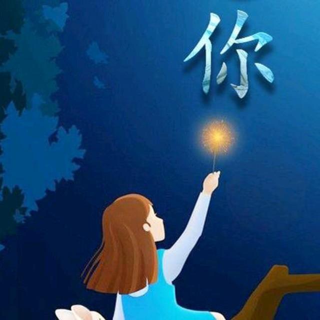 山茶花由乄藍ヤ鰙盻灬。演唱(原唱:邓丽君)