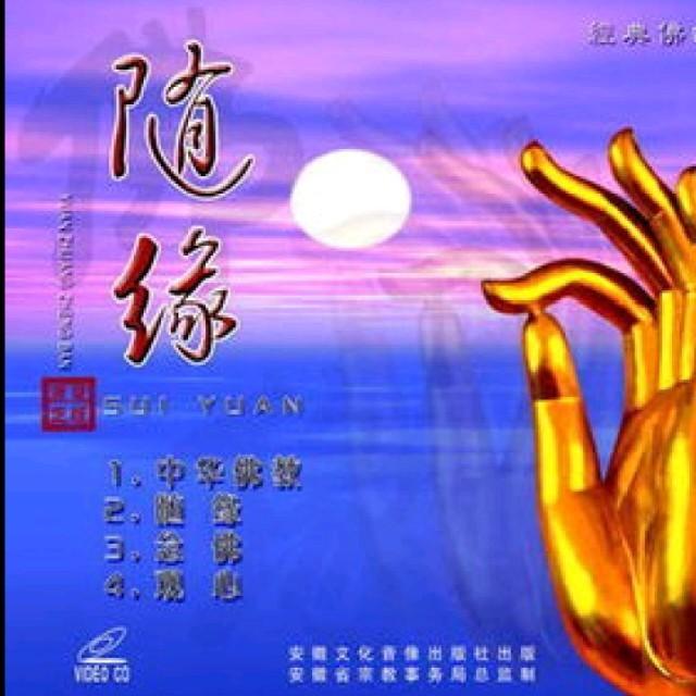 冬天里的一把火原唱是费翔,由人生路翻唱(播放:34)