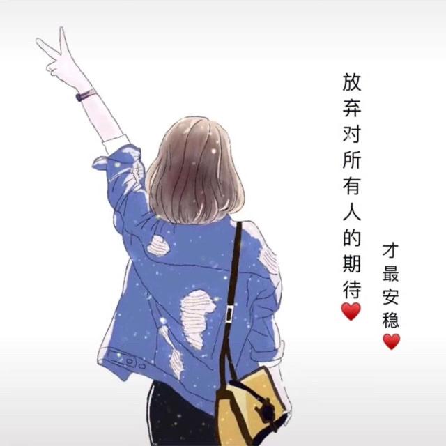 人生何处不相逢(热度:65)由话梅小丸子翻唱,原唱歌手陈慧娴