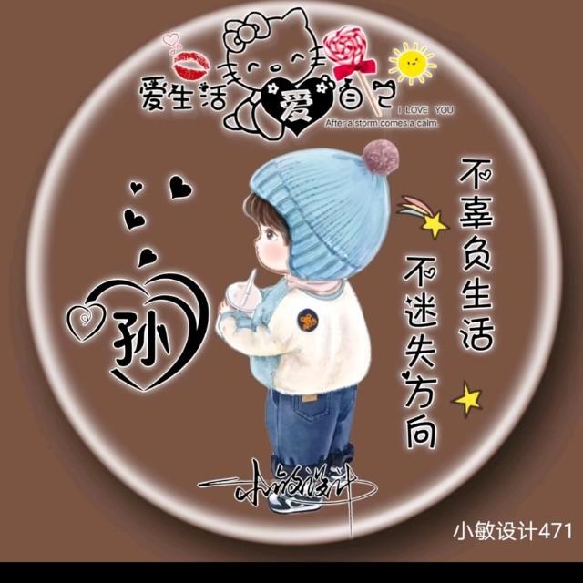 寂寞沙洲冷(热度:23)由戰神小辣椒翻唱,原唱歌手周传雄