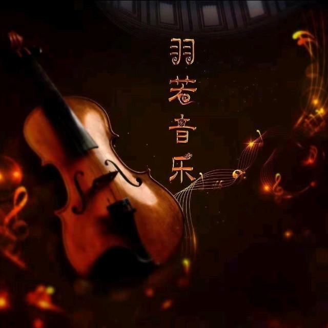 乡间的小路(热度:16)由阳光灿烂翻唱,原唱歌手卓依婷