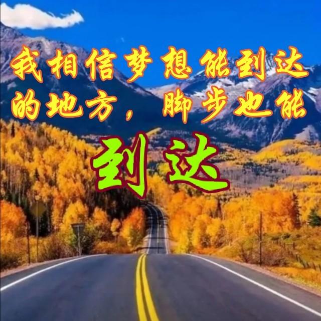 叹香菱(热度:53)由远方翻唱,原唱歌手群星