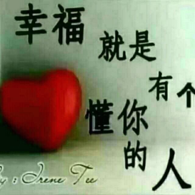 伤心的站台(热度:10)由谁知我心翻唱,原唱歌手安东阳