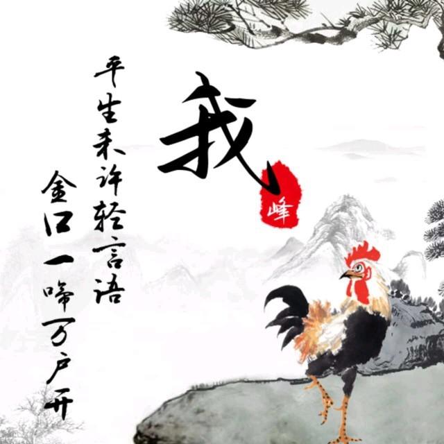 车站(无和声版)(热度:13)由潇洒翻唱,原唱歌手曹磊