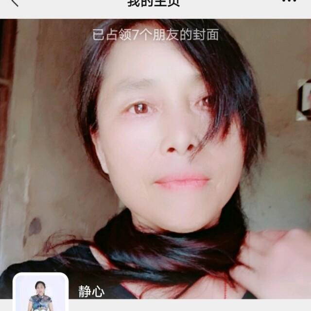多少次想你(3D版)(热度:13)由芝良翻唱,原唱歌手山风