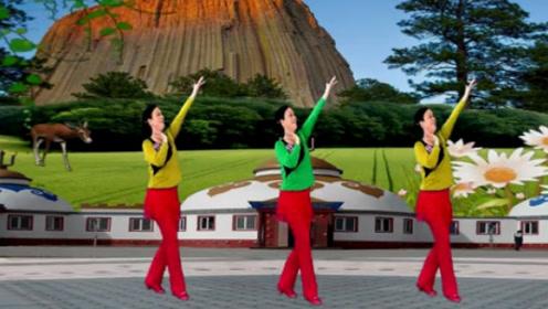 广场舞草原绿了_广场舞《草原的夏天》舞蹈好看又易学!_运动健康_微资讯